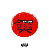 Aikido - vector stylized font with black belt and japanese symbols on red sun background. Japan martial art calligraphy icon harmony, energy and way.Hand drawn ink brush illustration