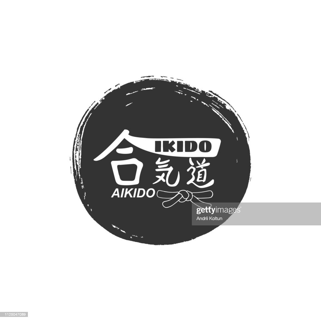 Aikido - vector stylized font with black belt and japanese symbols on sun background. Japan martial art calligraphy icon harmony, energy and way.Hand drawn ink brush illustration