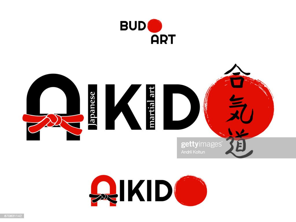Aikido - vector stylized font with black belt and japanese symbols on sun background. Japan martial art calligraphy icon harmony, energy and way