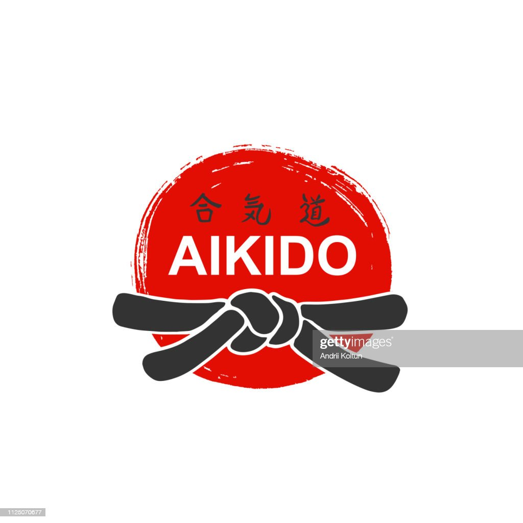 Aikido - vector stylized font with black belt  knot of japanese martial arts on white background with red ink sun. Hand drawn asian sport calligraphy