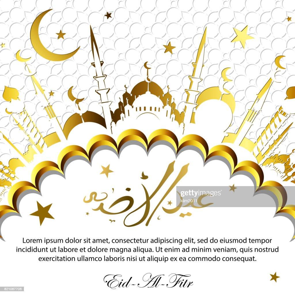 Eid Al Adha Greeting Cards Vector Art Getty Images