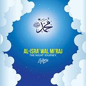 'Al-Isra wal Mi'raj Prophet Muhammad