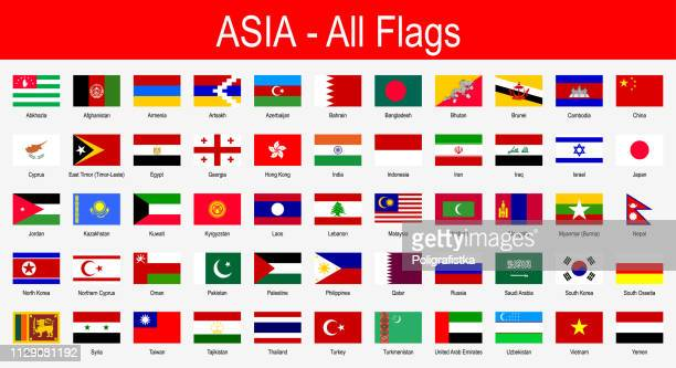 All Asian Flags - Icon Set - Vector Illustration