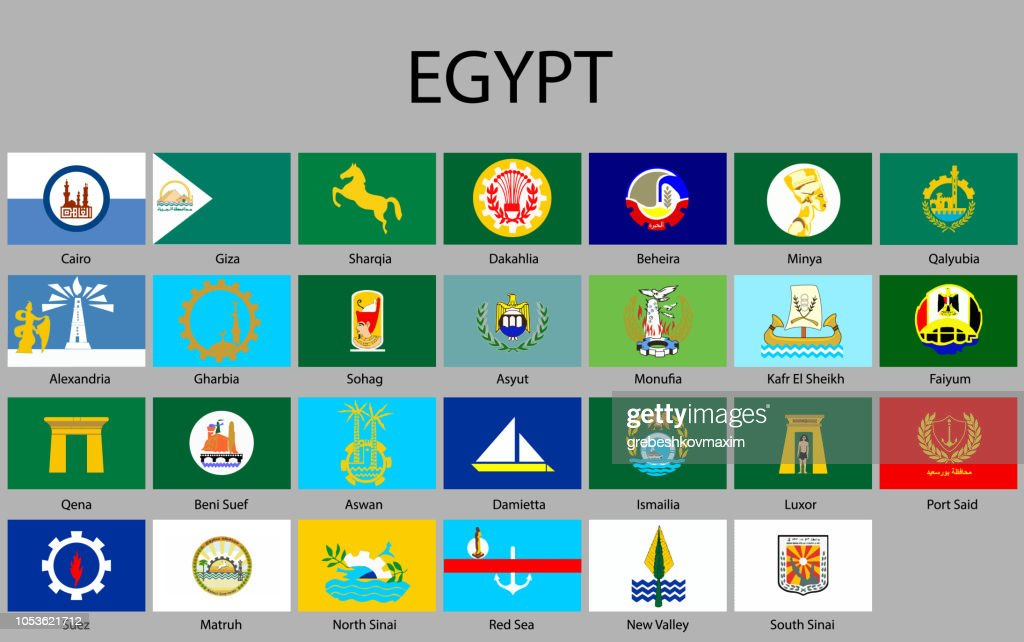 all Flags of regions of Egypt