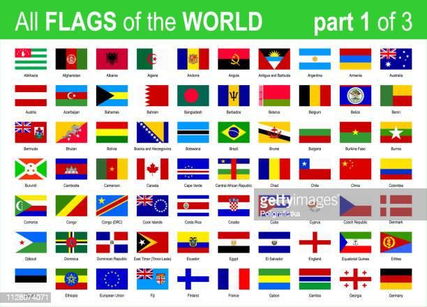 ilustraciones, imágenes clip art, dibujos animados e iconos de stock de todo mundo nacional banderas icon set - alfabéticamente - parte 1 de 3 - ilustración vectorial - bandera argentina