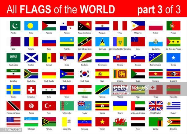 Alla världens nationella flaggor Ikonuppsättning - alfabetisk - del 3 av 3 - vektorillustration