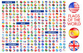All World Round Flag Icons