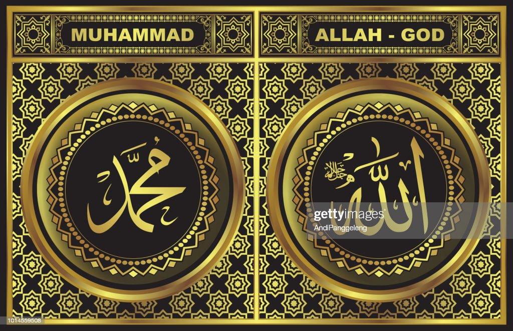 Allah & Muhammad Gold Frame in Black Background