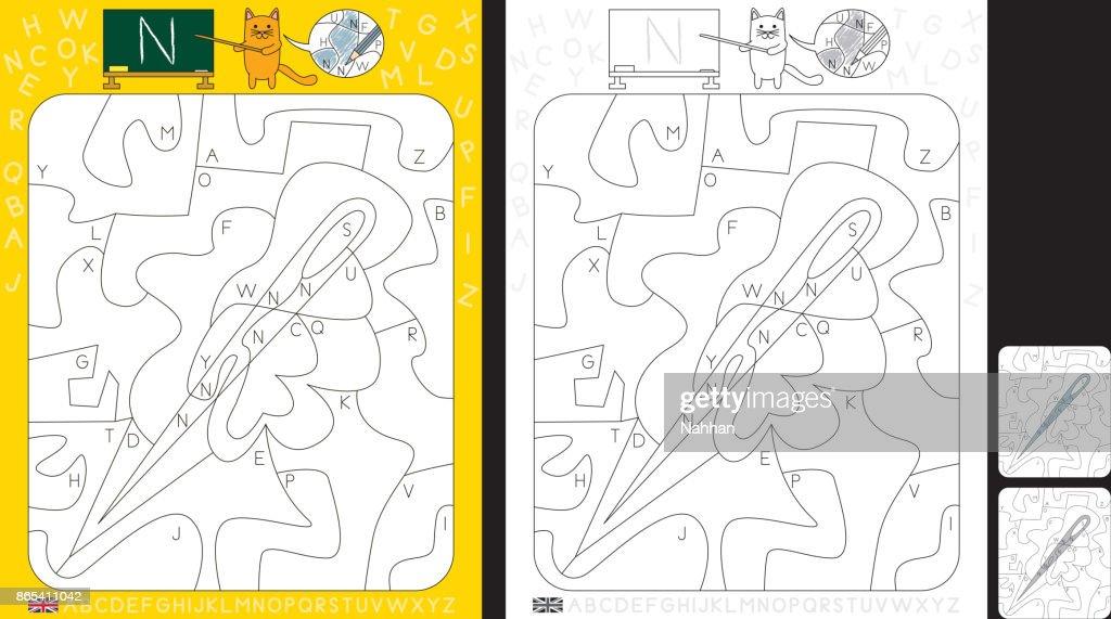 Alphabet Lernen Arbeitsblatt Vektorgrafik | Getty Images