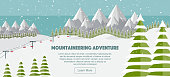 Alps, fir trees, ski lift, mountains wide panoramic background. Mountaineering adventure. Winter web banner design. Flat mountaineering, vector illustration.