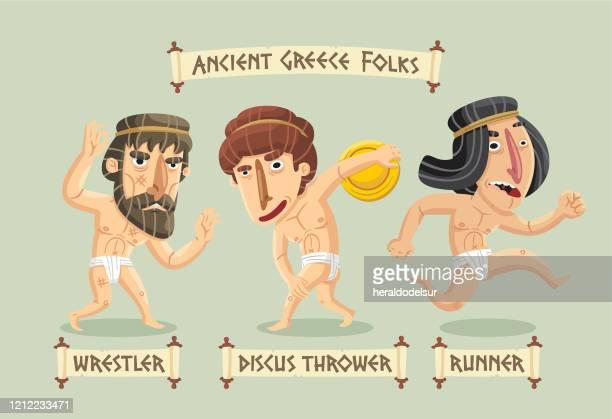 古代ギリシャのキャラクターセット - オリンピック選手点のイラスト素材/クリップアート素材/マンガ素材/アイコン素材