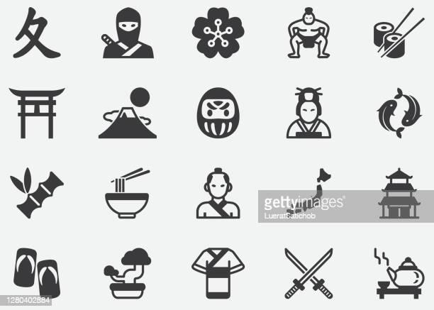 古代日本、日本、文化、ピクセルパーフェクトアイコン - 日本点のイラスト素材/クリップアート素材/マンガ素材/アイコン素材