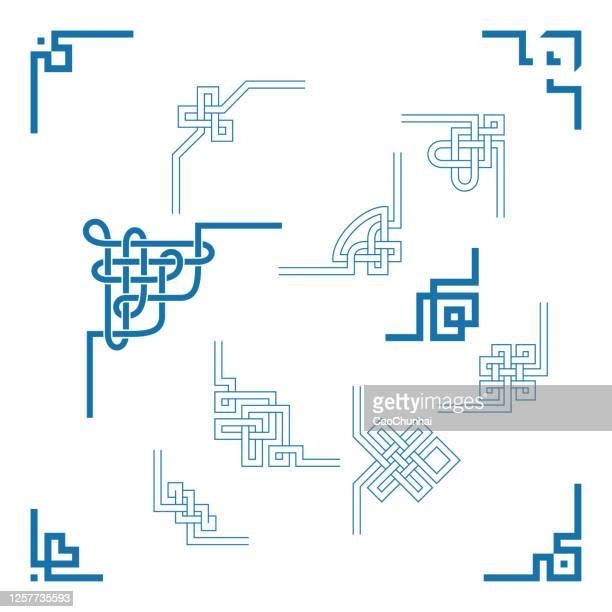 中国伝統様式の角度装飾コレクション - 角点のイラスト素材/クリップアート素材/マンガ素材/アイコン素材