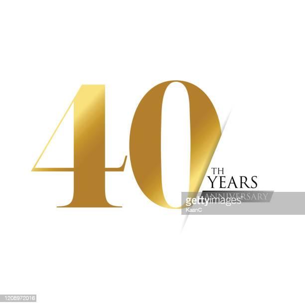 記念日ロゴテンプレート分離、記念日アイコンラベル、記念日のシンボルのストックイラスト - 40周年点のイラスト素材/クリップアート素材/マンガ素材/アイコン素材