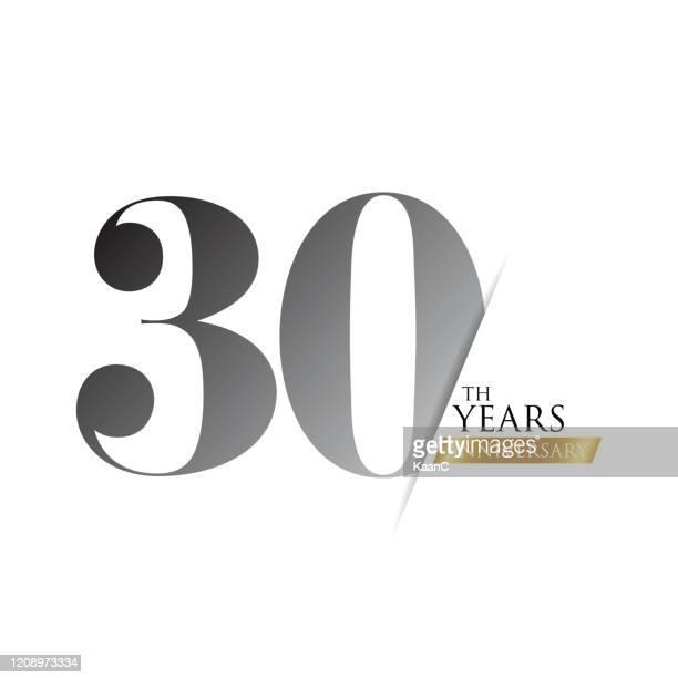 記念日ロゴテンプレート分離、記念日アイコンラベル、記念日のシンボルのストックイラスト - 30周年点のイラスト素材/クリップアート素材/マンガ素材/アイコン素材