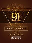 Anniversary poster design on golden and elegant background