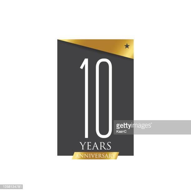 ●記念銘柄テンプレート分離、記念日アイコンラベル、記念銘柄ストックイラスト - 10周年点のイラスト素材/クリップアート素材/マンガ素材/アイコン素材