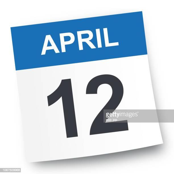4 月 12 日 - カレンダー アイコン - 四月点のイラスト素材/クリップアート素材/マンガ素材/アイコン素材