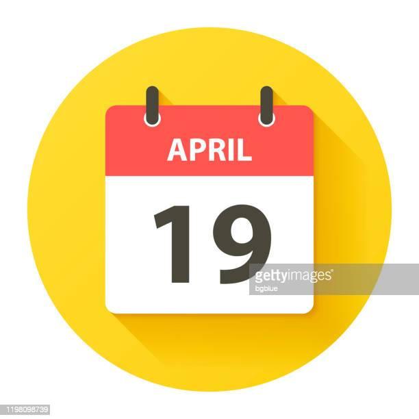 4月19日 - フラットデザインスタイルのラウンドデイリーカレンダーアイコン - 四月点のイラスト素材/クリップアート素材/マンガ素材/アイコン素材