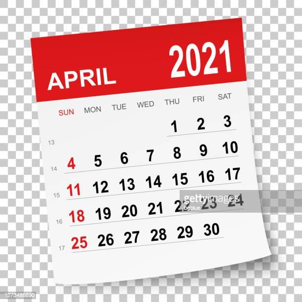 2021年4月カレンダー - 四月点のイラスト素材/クリップアート素材/マンガ素材/アイコン素材