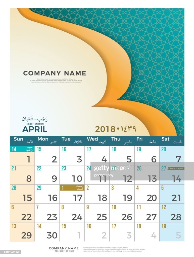 04 April Hijri 1439 to 1440  islamic calendar 2018 design template. Simple minimal elegant desk calendar hijri 1439, 1440 islamic pattern template with colorful graphic on white background