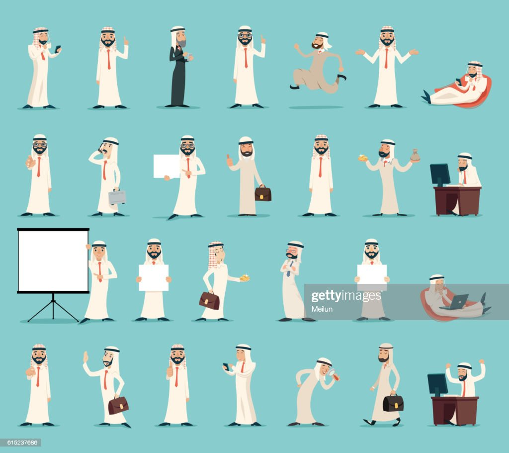 Arab Businessman Character Icons Set Retro Vintage Cartoon Design Vector