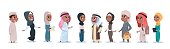 Arab Children Girls And Boys Group Small Cartoon Pupils Collection Muslim Students