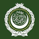 Arab League Emblem