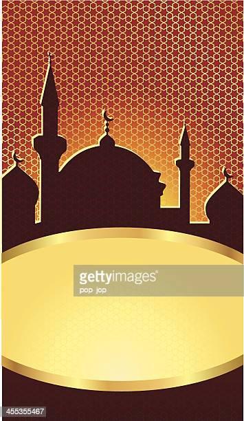 arabian banner - arabic script stock illustrations, clip art, cartoons, & icons