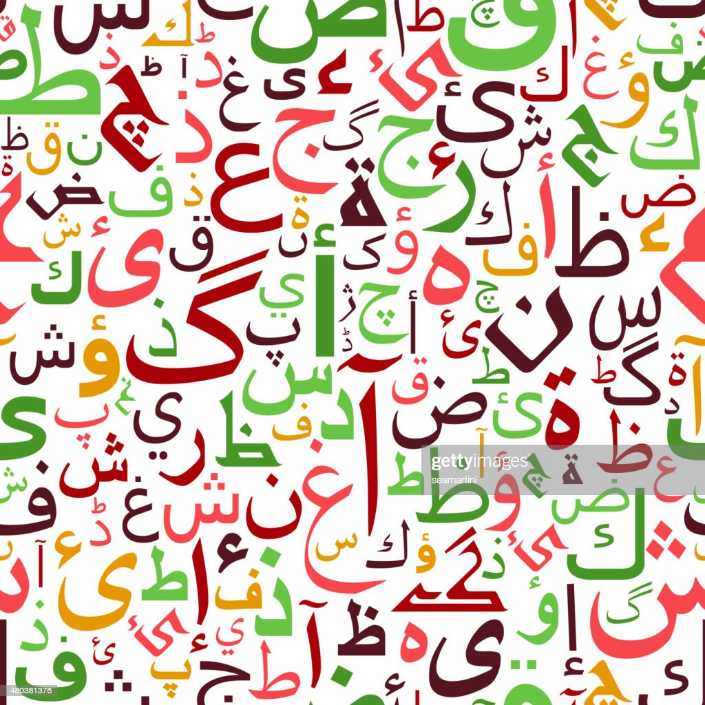 Arabian colorful symbols seamless pattern