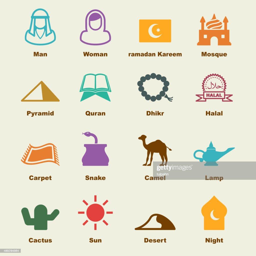arabian elements
