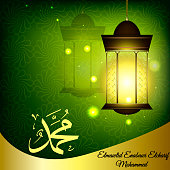 Arabic and islamic calligraphy of the prophet Muhammad Mawlid An Nabi - elmawlid Enabawi Elcharif the birthday of Muhammed the prophet translation : Name of Prophet Mohammed,