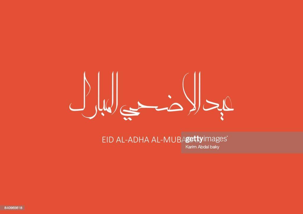 Best Idd Eid Al-Fitr Greeting - arabic-calligraphy-of-an-eid-greeting-happy-eid-al-adha-eid-al-fitr-vector-id840965618  Photograph_165158 .com/vectors/arabic-calligraphy-of-an-eid-greeting-happy-eid-al-adha-eid-al-fitr-vector-id840965618