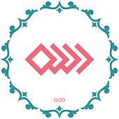 Arabic calligraphy of GOD