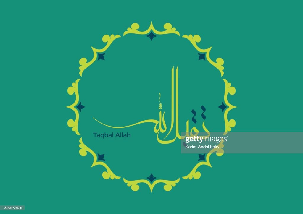 Arabic calligraphy of islamic eid happy eid eid mubarak beautiful arabic calligraphy of islamic eid happy eid eid mubarak beautiful greeting text vector m4hsunfo