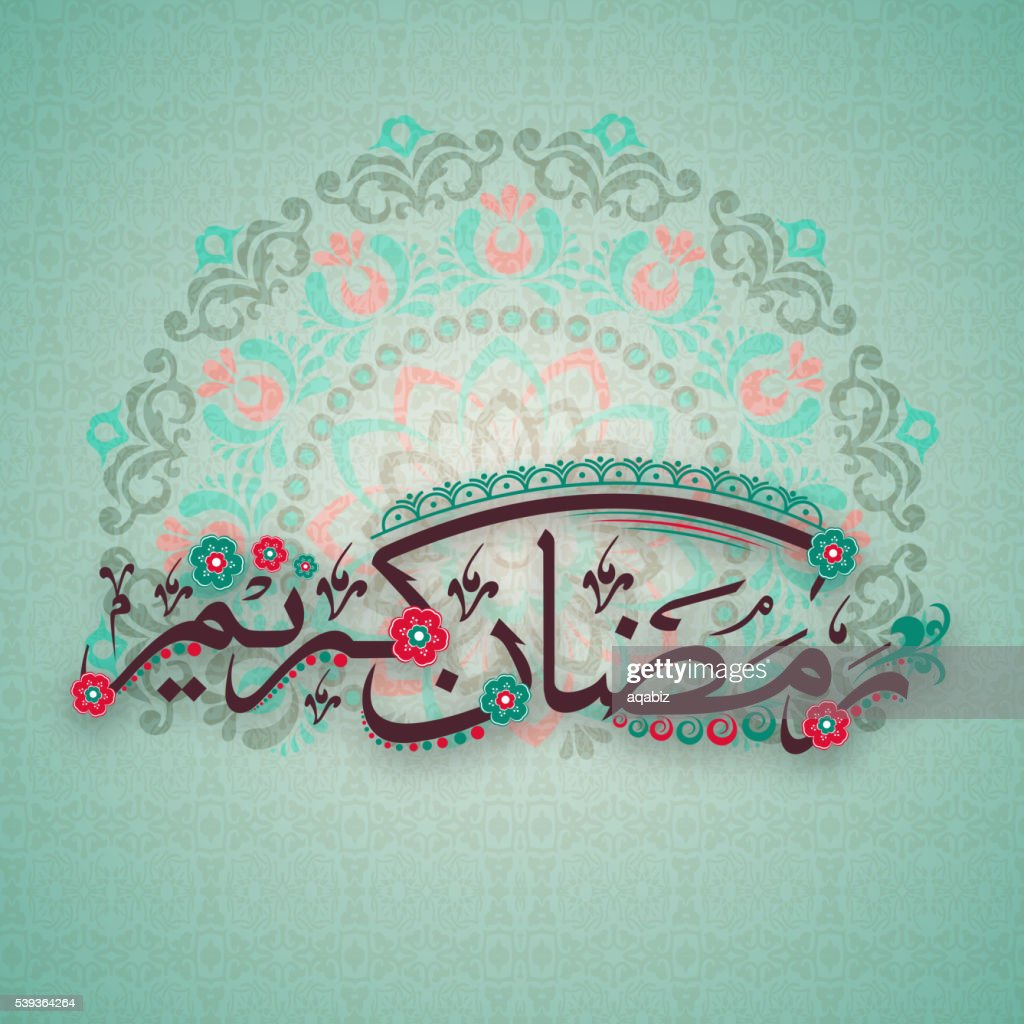 Arabic Calligraphy text for Ramadan Kareem.