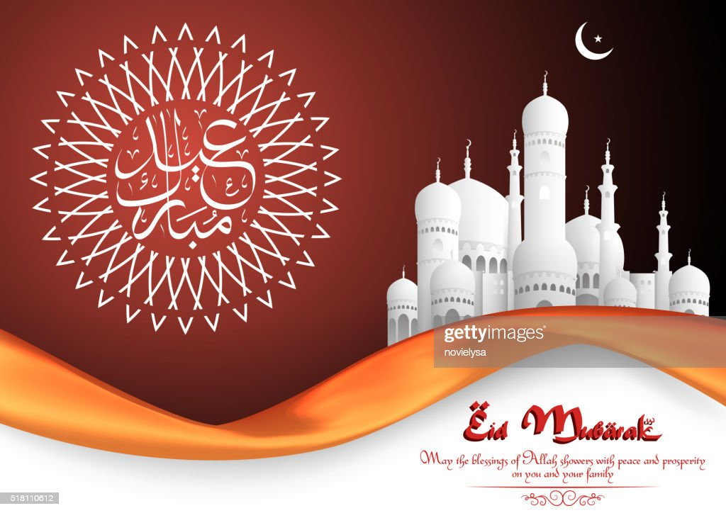 Arabic Eid Mubarak Calligraphy with mosque and New Eid
