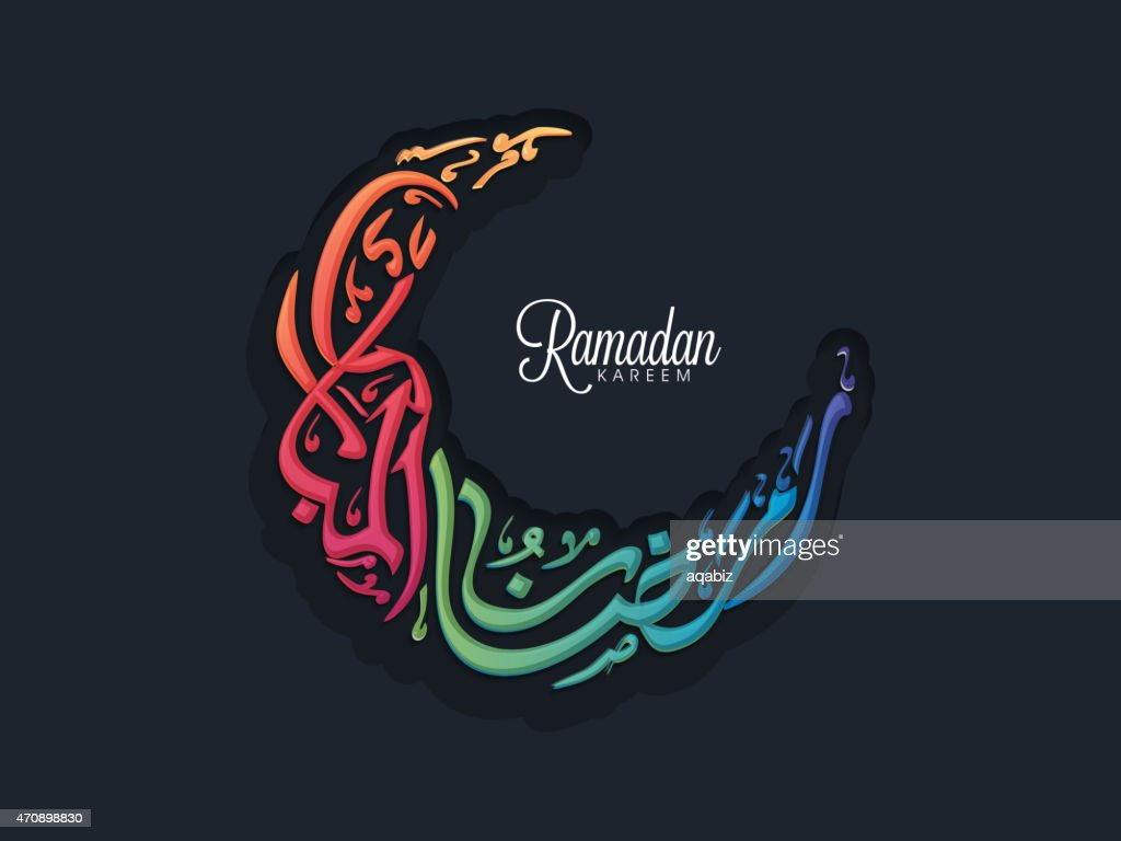 Arabic Islamic calligraphy for Ramadan Kareem celebration.