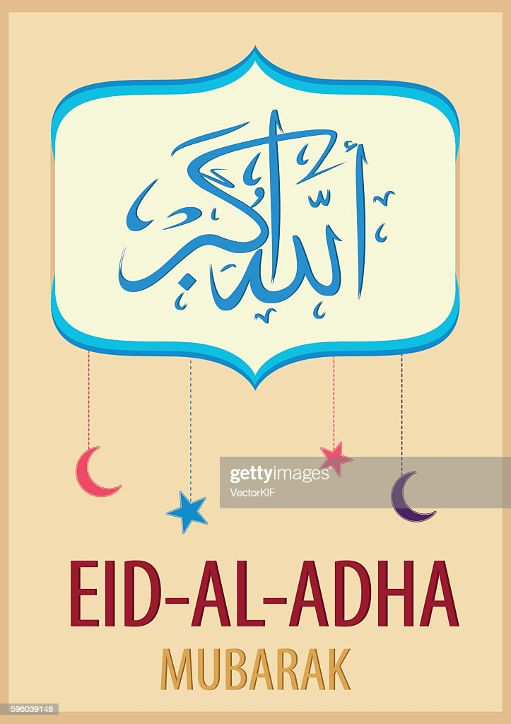 Arabic islamic calligraphy of colorful text Eid-Ul-Adha