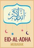 Arabic islamic calligraphy of colorful text Eid-Ul-Adha