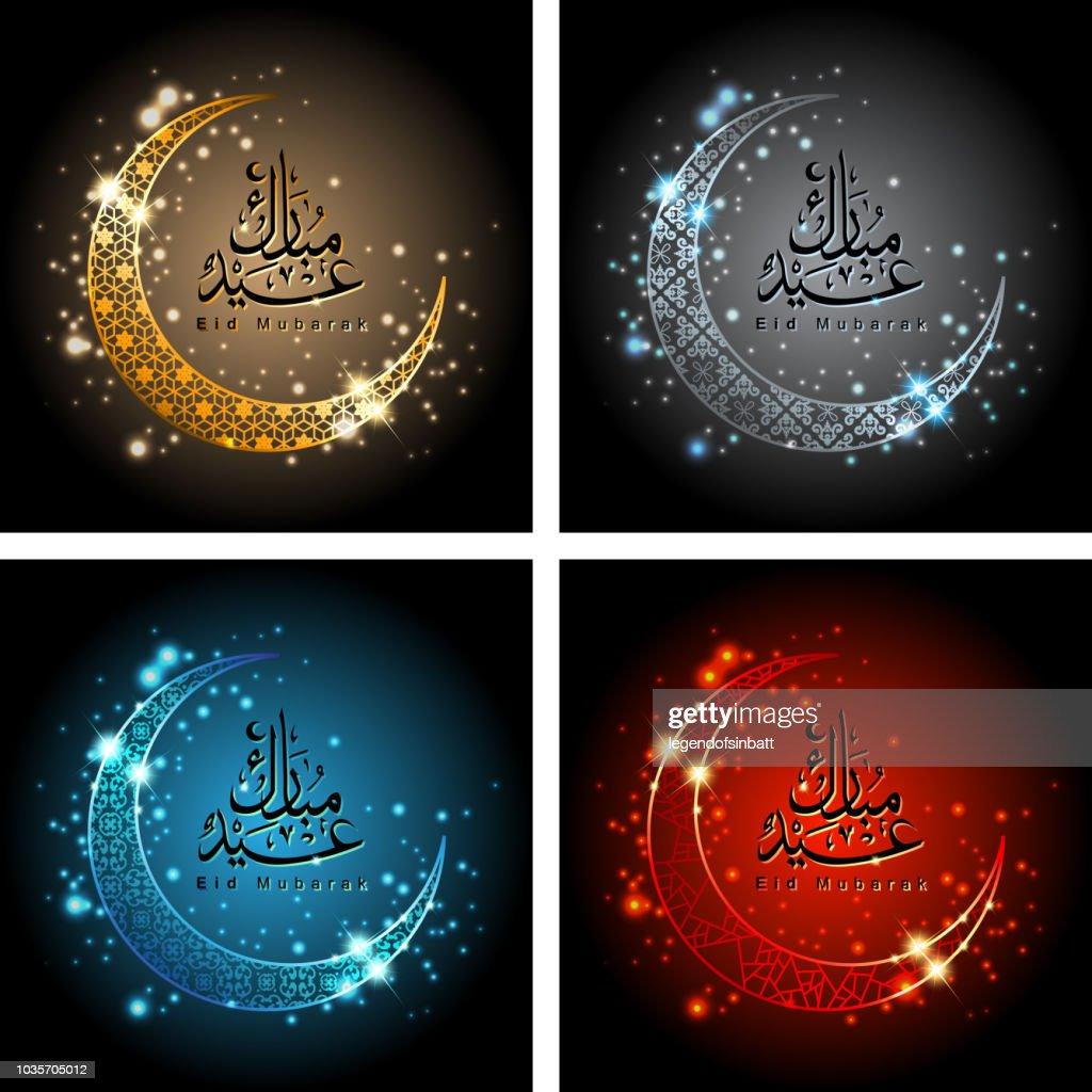 Arabic Islamic calligraphy of Eid Mubarak