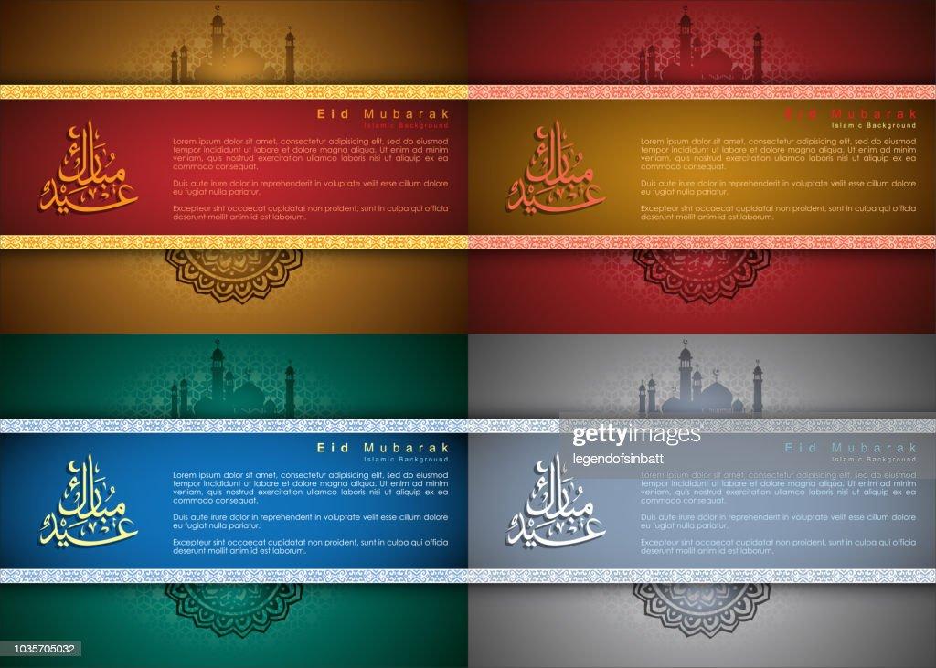 Arabic Islamic calligraphy of Eid Mubarak.