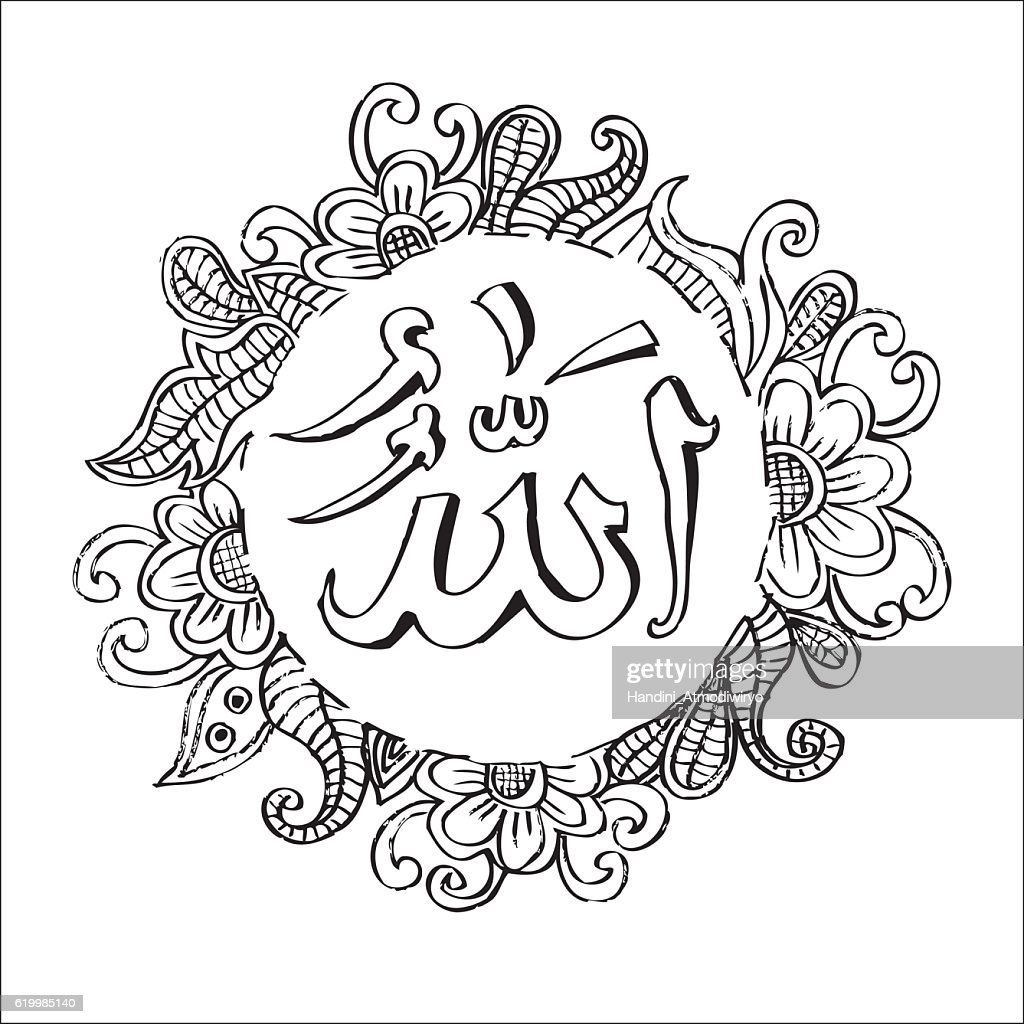Arabic Islamic calligraphy of text Allah on floral decorated