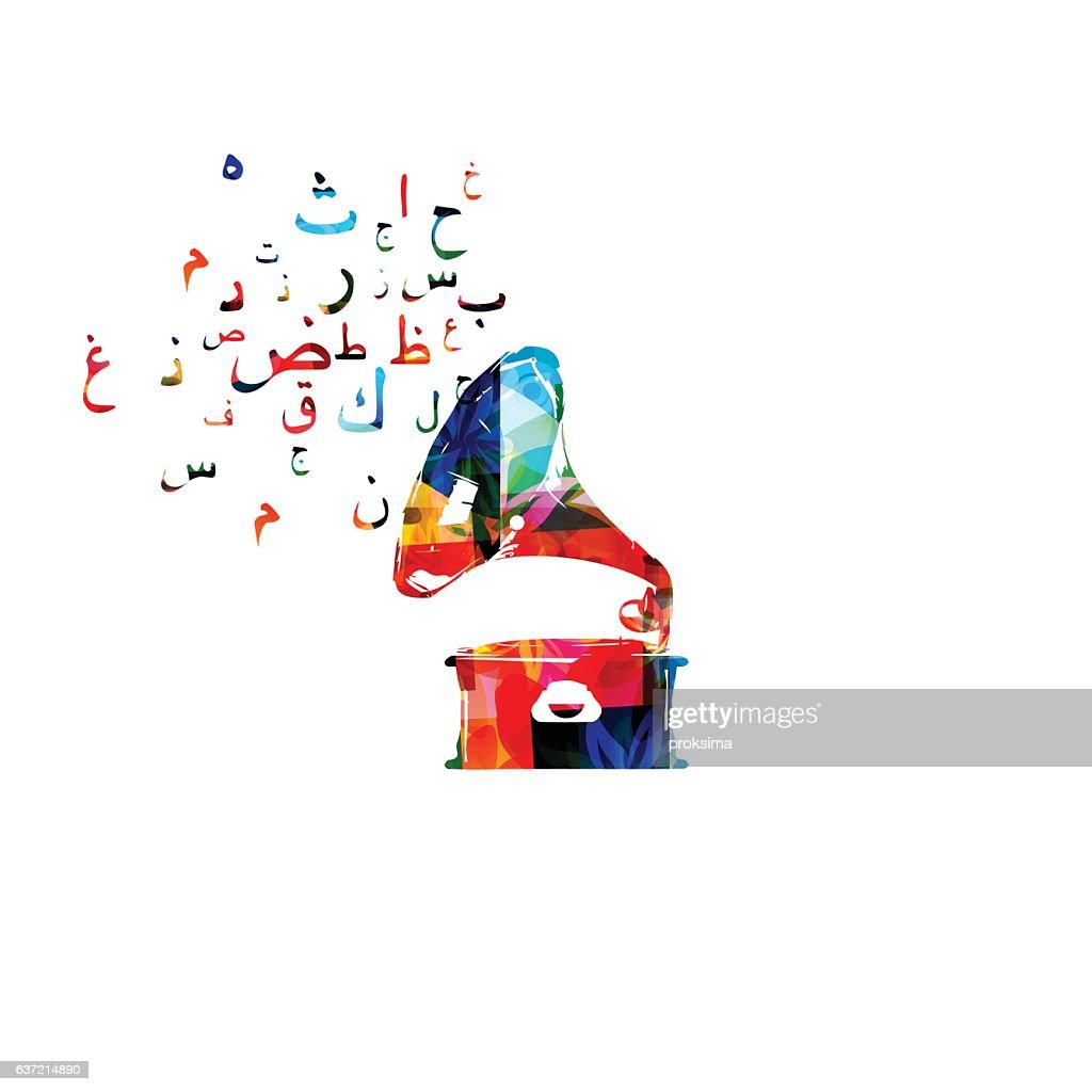 Arabic Islamic calligraphy symbols with gramophone vector illustration