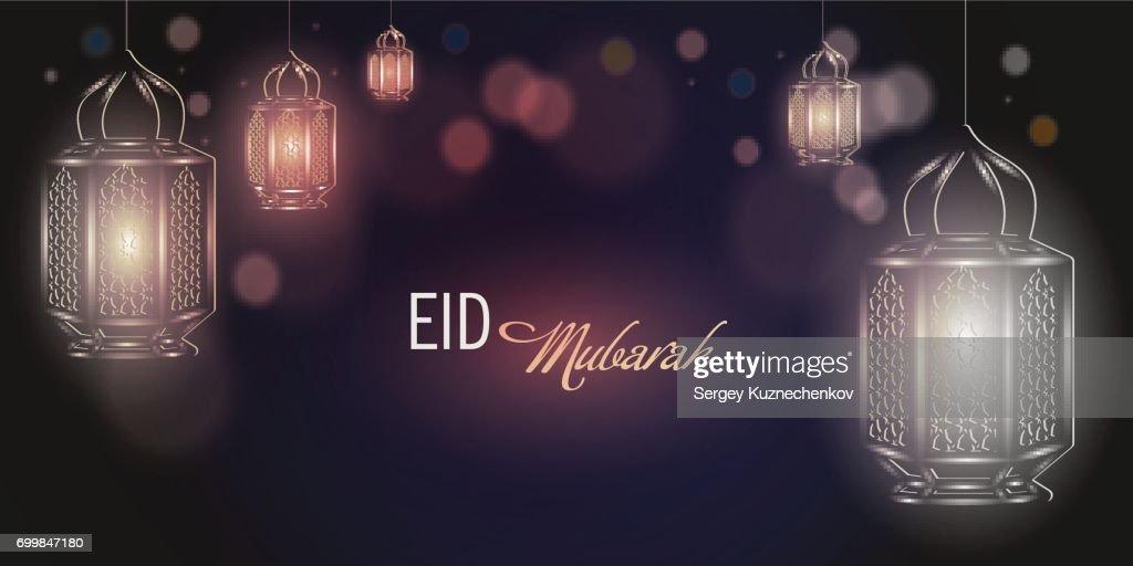 Arabic lamps with light for ramadan. Eid mubarak.
