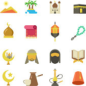 Arabic muslim culture vector icons. Arabian ramadan kareem Eid Mubarak holiday design