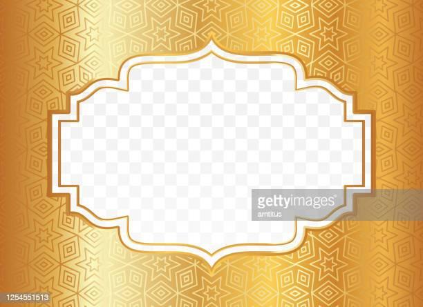 アラビア語の華やかなフレーム - ペルシア文化点のイラスト素材/クリップアート素材/マンガ素材/アイコン素材