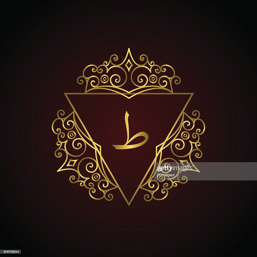 Arabic Symbol Letter T. Calligraphic Monogram vintage frame. Luxury vector