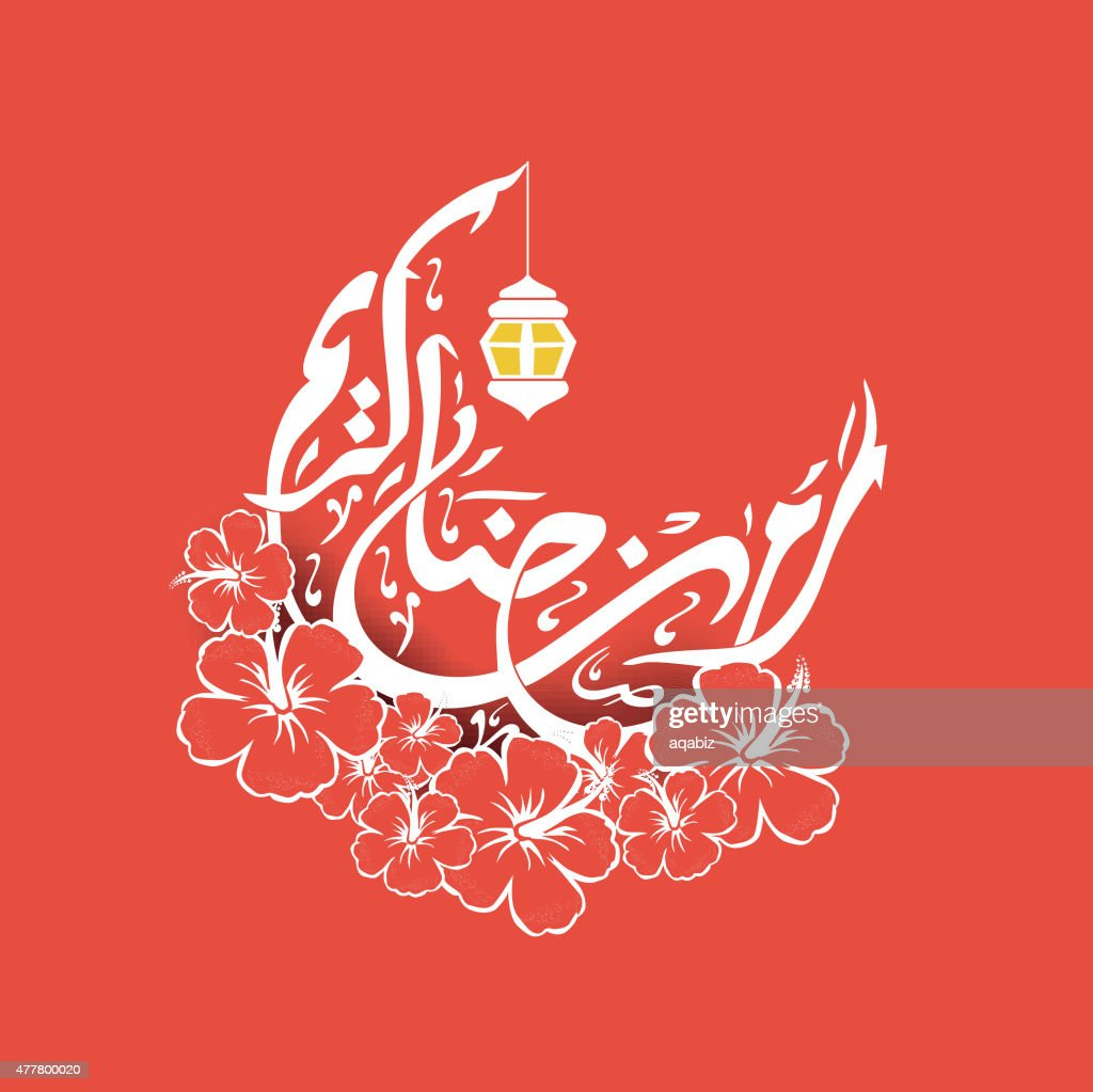 Arabic text in moon shape for Ramadan Kareem.