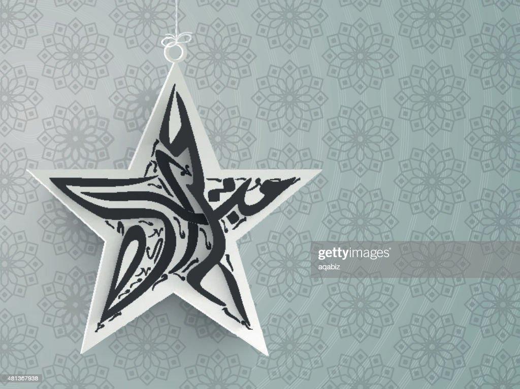 Arabic text in star shape for Eid celebration.